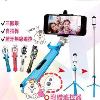 超人氣韓國熱賣 自拍桿+三腳架+藍牙無線遙控 腳架 自拍桿 藍牙自拍神器 ios 安卓系統相容通用