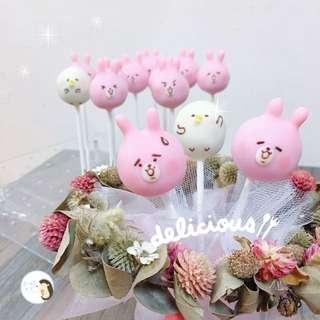 《預購》卡娜赫拉Kanahei's small animal 蛋糕棒棒糖 婚禮小物 活動點心 生日蛋糕 造型蛋糕 二次進場