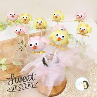 貓頭鷹 小鳥蛋糕棒棒糖 婚禮小物 活動點心 生日蛋糕 造型蛋糕 二次進場