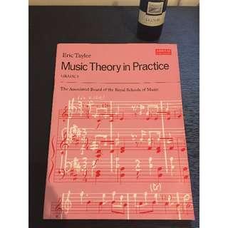 ABRSM 皇家音樂 樂理3級練習本