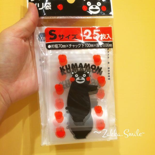 日本帶回,熊本熊夾鏈袋