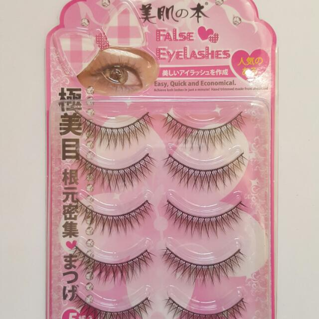 False Eyelashes- 5 Pairs