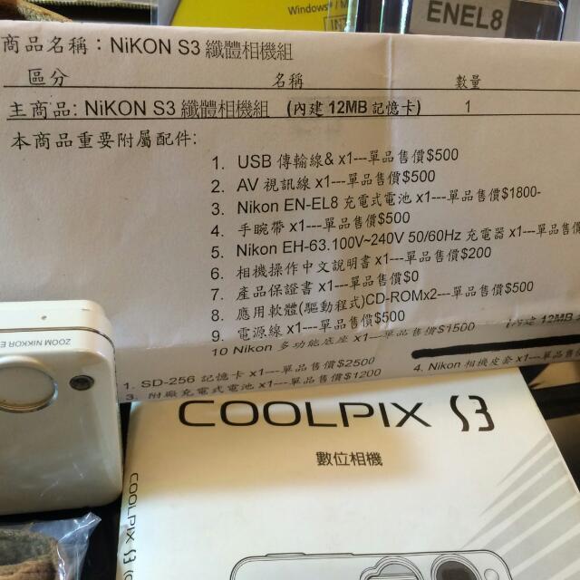 Nikon S3 纖體數位相機