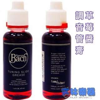 Bach 調音管膏 草莓醬