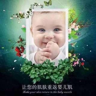 嬰兒蠶絲面膜