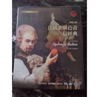 究極之美-頂級歌劇芭蕾最經典 10DVD 全新未拆