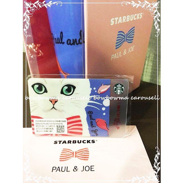 限量現貨免運超值組!星巴克 Paul & Joe 貓咪雙層馬克杯加隨行卡!台灣獨家限定~2016 Starbucks Paul&Joe double wall ceramic tumbler and card!