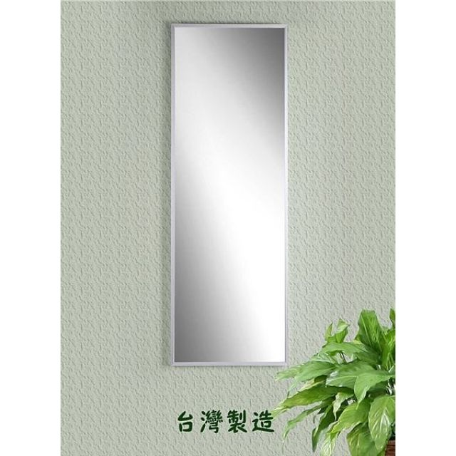 90公分全身鋁合金掛鏡/壁鏡/全身鏡-KC3090