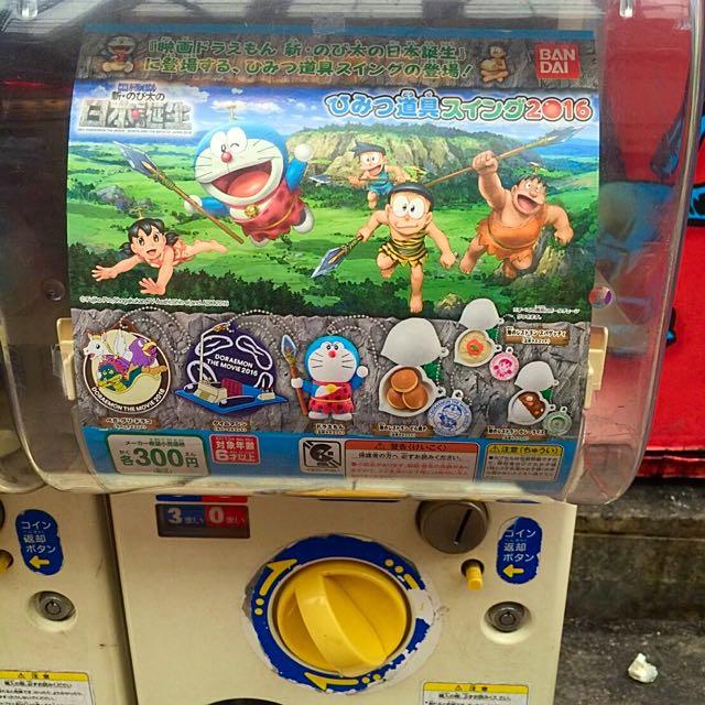 (含運售)日本 限定 ドラえもん 哆啦A夢 電影 日本誕生 轉蛋 扭蛋