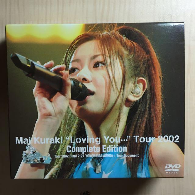 倉木麻衣 Loving You...演唱會DVD