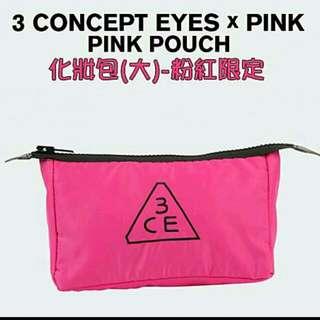 🚚 熱賣款限定粉紅色❤ 韓國3CE 粉紅化妝包(大)