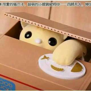 Cat Saving Box