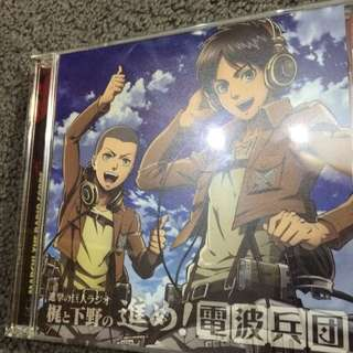 Attack On Titan Radio CD