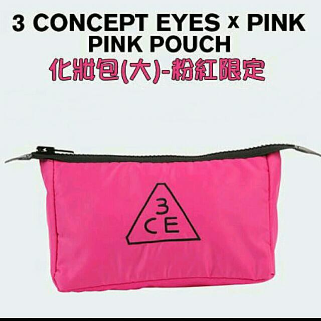 熱賣款限定粉紅色❤ 韓國3CE 粉紅化妝包(大)