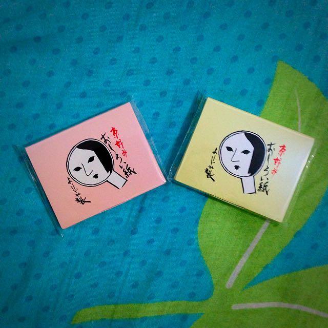 京都藝妓 yojiya  吸油面紙(迷你版)