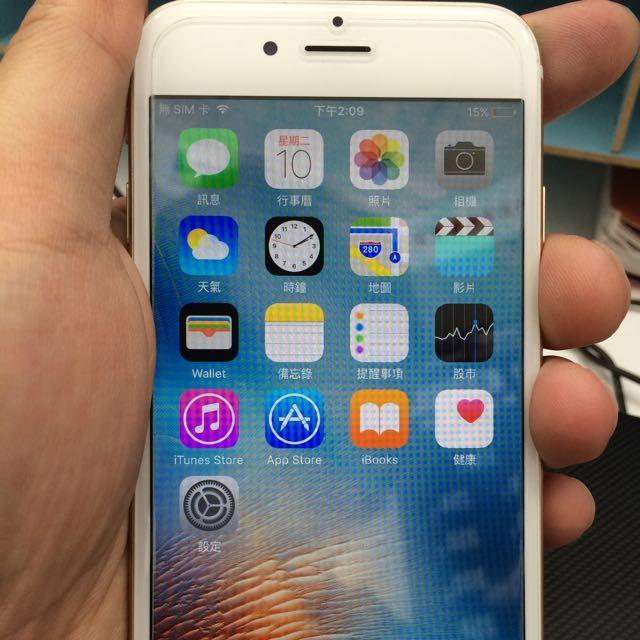 apple iphone 6s 16g 金色 1/21購買