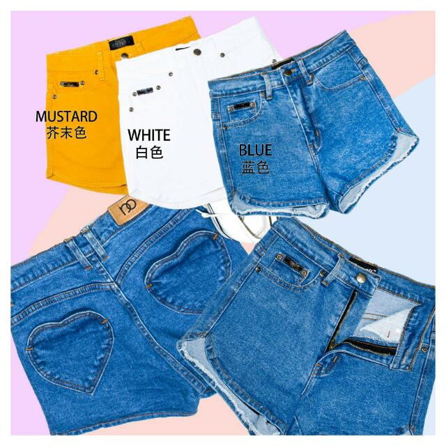 [BN] Love Shaped Pocket Blue Denim High Waist Jeans