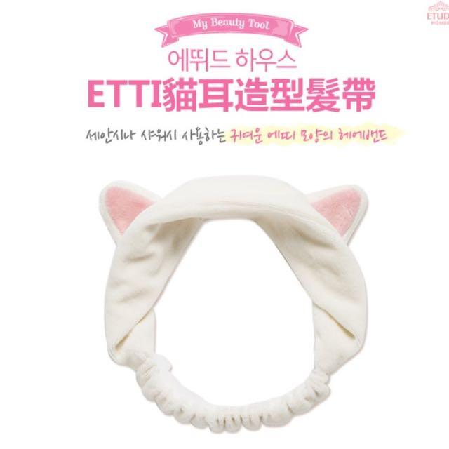 《現貨》Etude House 洗臉貓耳髮帶