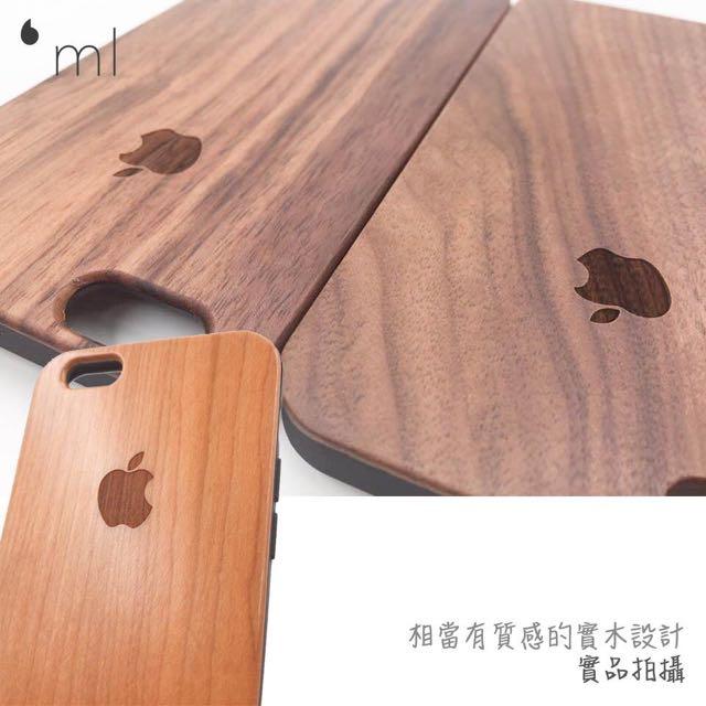 ['ml]iphone6/6s/plus實木手機殼/全包防摔手機殼/原木/木紋/木頭/蘋果標誌款