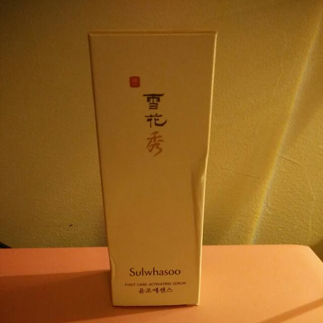 Sulwhasoo First Care Activating Serum