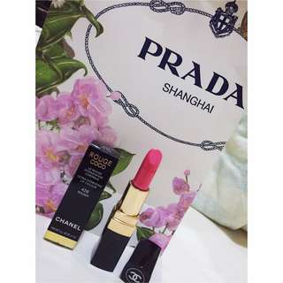 Chanel 426💄唇膏💕