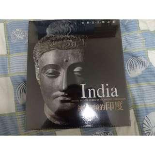 (全新未拆價錢可小議)世界古文明之旅 神祕聖境的印度