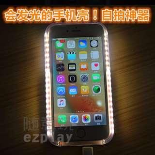 最新款 美國LuMee 自拍補光燈 手機殼 iPhone 6 / 6S / Plus 會發光的手機殼