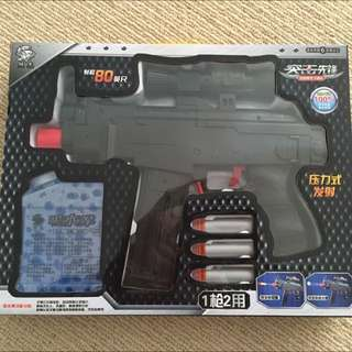 Water Ball Toy Gun