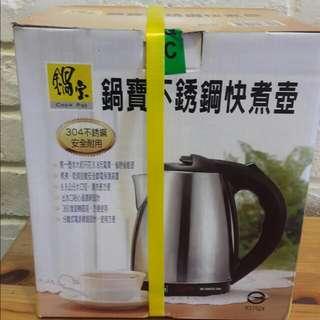 鍋寶不繡綱電茶壺