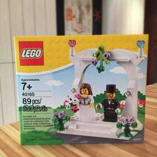 Lego 40165 Wedding Favor