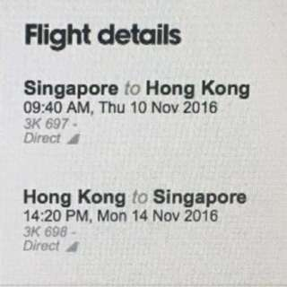 Hongkong Flights Nov10-14 Jetstar (selling 22nd June Evening If No Better Offers Made)