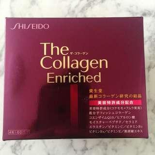 Shisedo Collagen Enrich Supplements