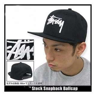 STUSSY LOGO 基本款 SNAPBACK CAP 棒球帽