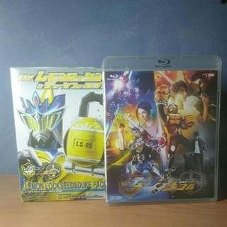 Kamen Rider Gaim DX Lemon Lockseed & Face Plate & Bluray Kamen Rider Gaim Gaiden 2 DVD