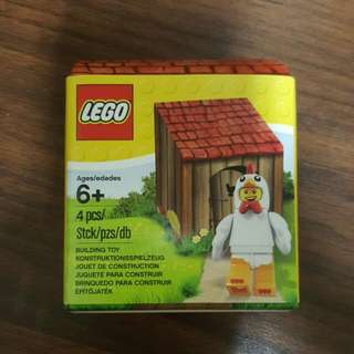 (Reserved)Easter Lego Chicken Man
