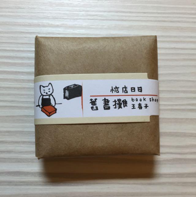 全新文青紙膠帶