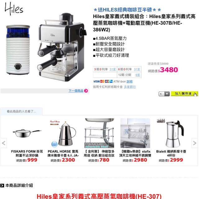 全新義式高壓咖啡機 送 磨豆機