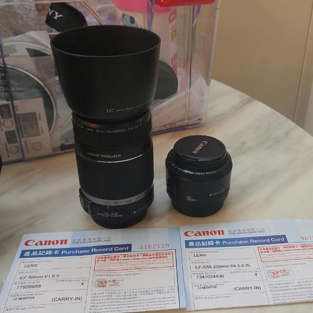 Canon 50mm f1.8 II + 55-250mm f4-5.6 IS (窮人二寶)