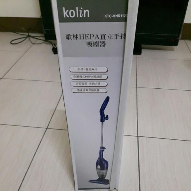 (待面交)歌林HEPA直立手持吸塵器