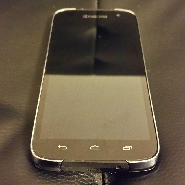 Kyocera Hydro Life 4G LTE (MetroPCS) Android Waterproof Phone