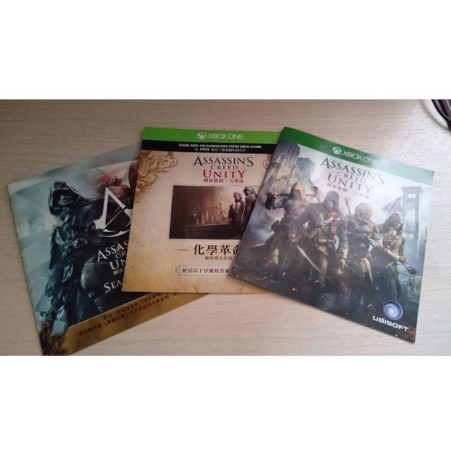 Xbox One 遊戲片 (刺客教條:大革命) 二手