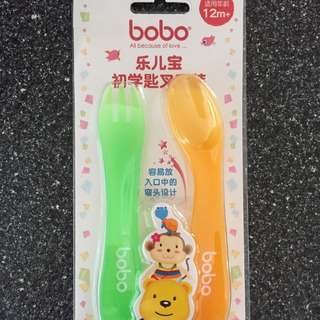 Baby Training Spoon And Fork Set