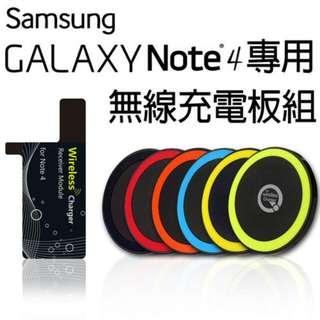 :. Samsung Galaxy Note4 專用 通過NCC認證    彩色迷你無線充電板組 QI無線充電器
