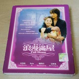 DVD Full House