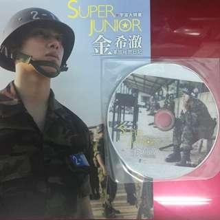 SUPER JUNIOR 金希澈 宇宙大明星 軍旅祕密日記