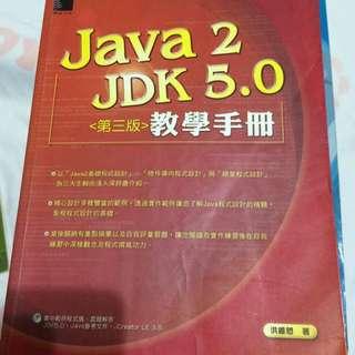 Java 2 JDK 5.0