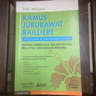 kamus jururawat bailliere