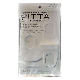 日本 PITTA MASK 低調 時尚可水洗口罩(一包三入)