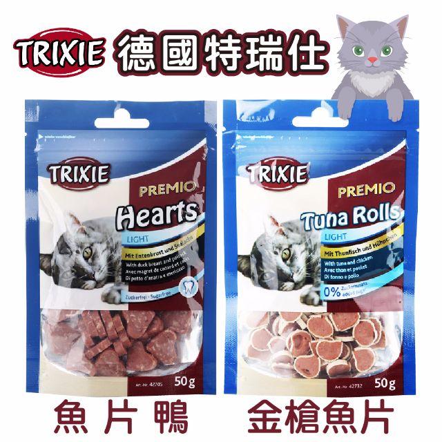 現貨熱銷售完為止。德國 TRIXIE 寵物貓咪零食,魚片鴨、金槍魚片 / 50g