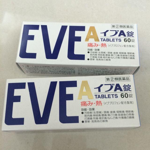 EVE-A錠(白色包裝)60錠